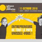 LA BPI, l'événement Made In France pour anticiper demain à l'international
